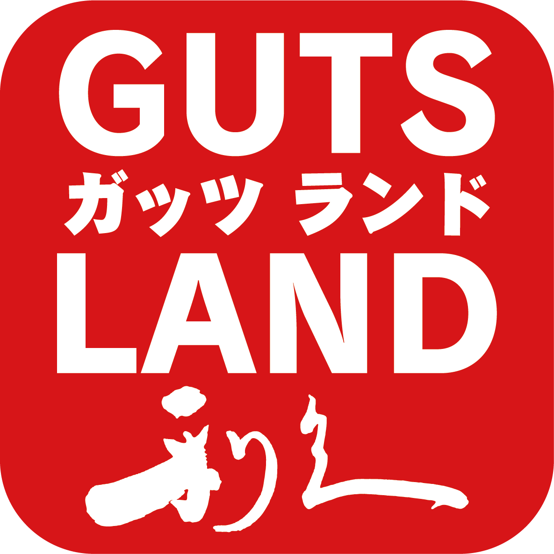 利久 GUTS LAND