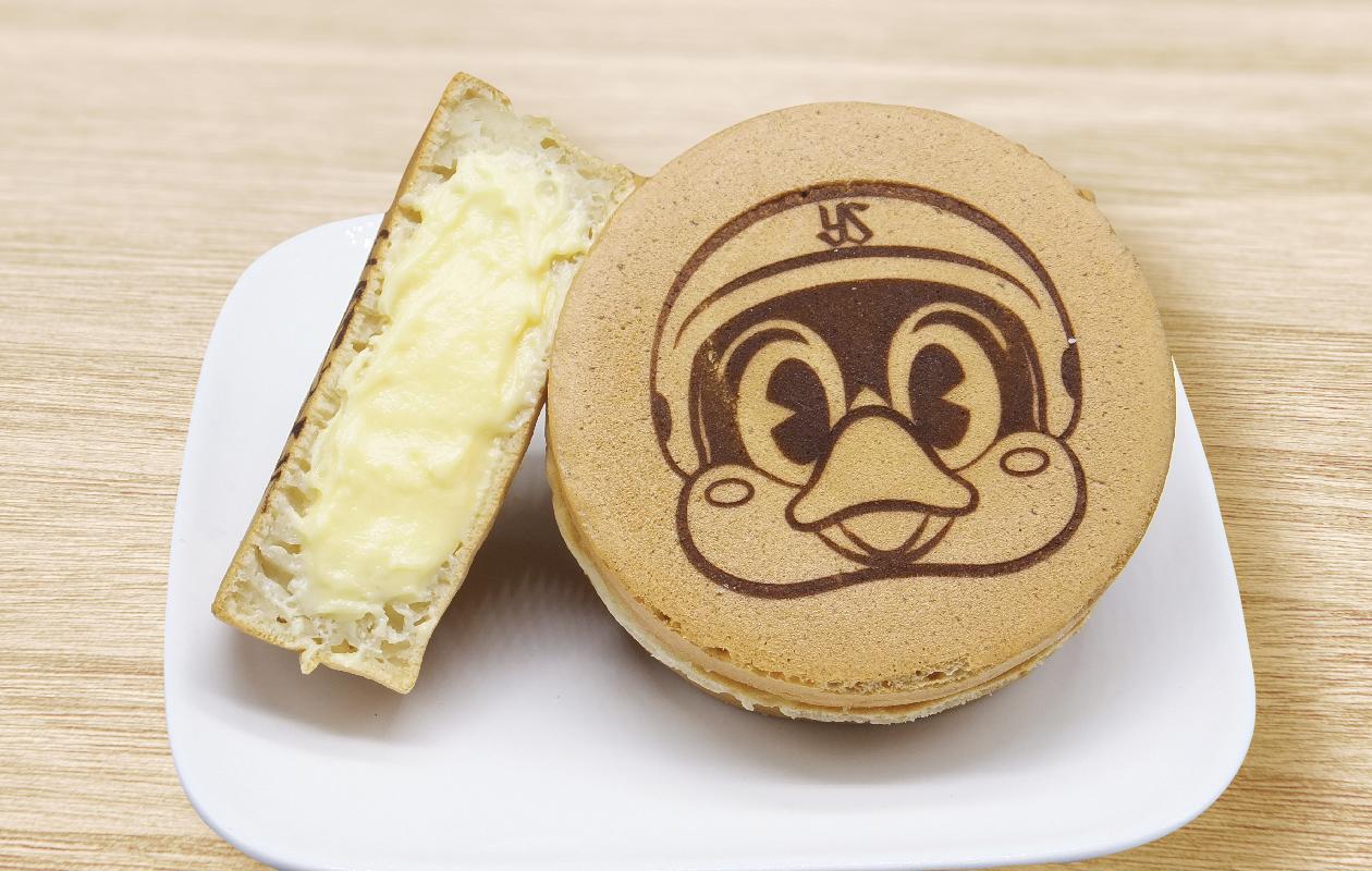 つば九郎焼き (カスタードクリーム)