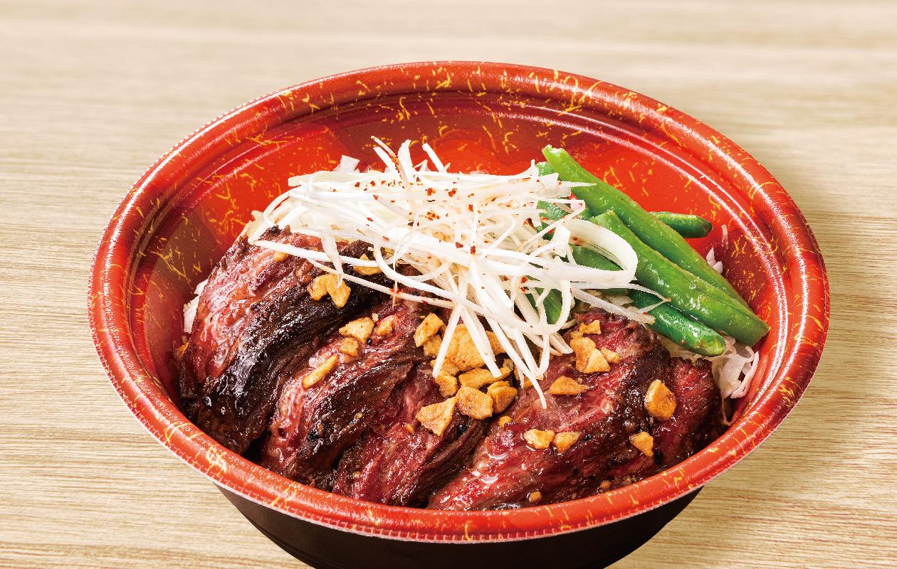 山田哲人の極みステーキ丼