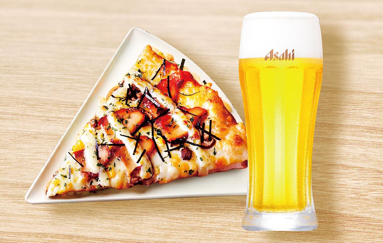 ピザ生ビールセット