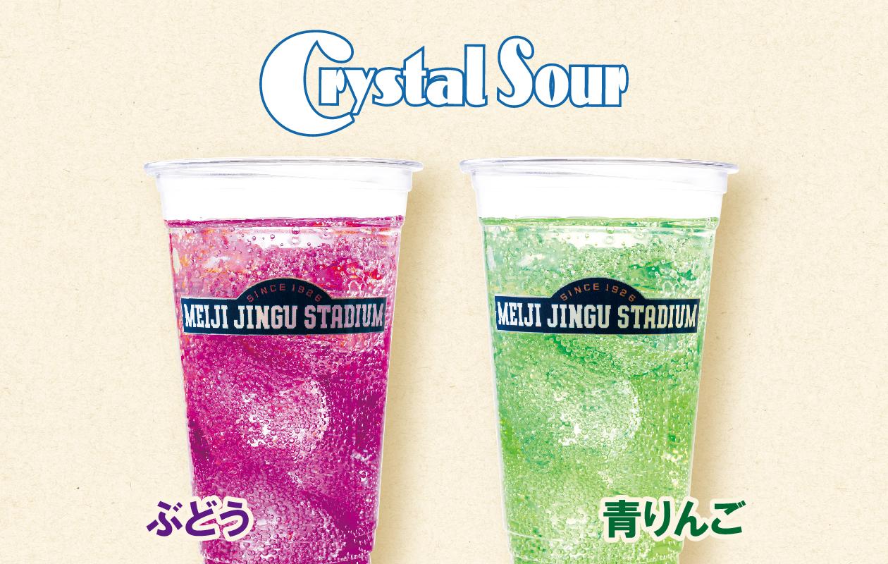 キリン氷結レモン クリスタル (ぶどう・青りんご)