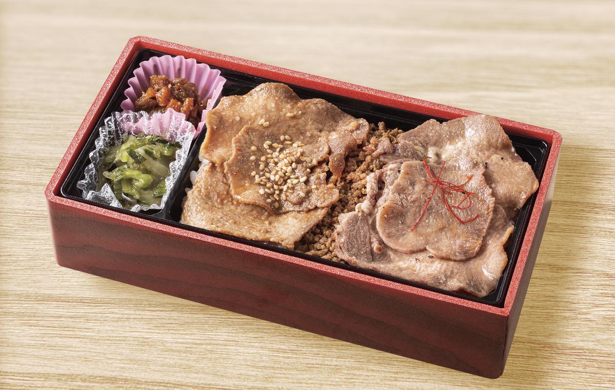 牛たん彩丼弁当